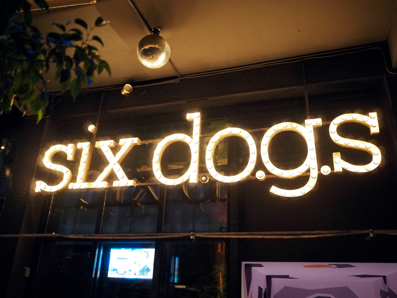 athen_sixxdogs